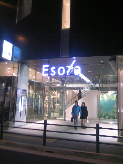 Esola