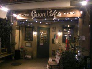 BuonPasto