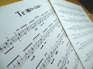 Te_Score