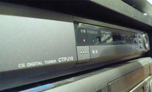 CS-Tuner