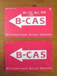 B-CasCard