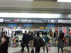 Tokyu_Shibuya3
