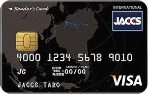 ReadersCard