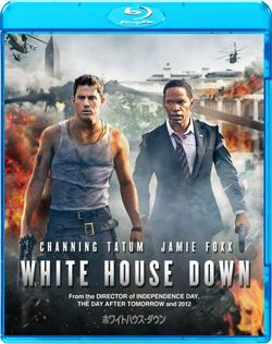 Whitehouse_Down