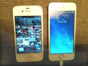 IPhone5S_1