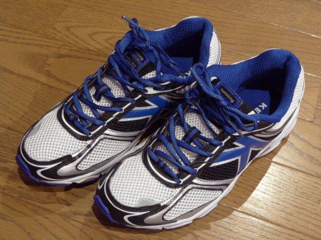 140621KELME_Shoes