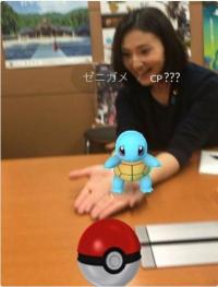 Pokemon_Kaneko