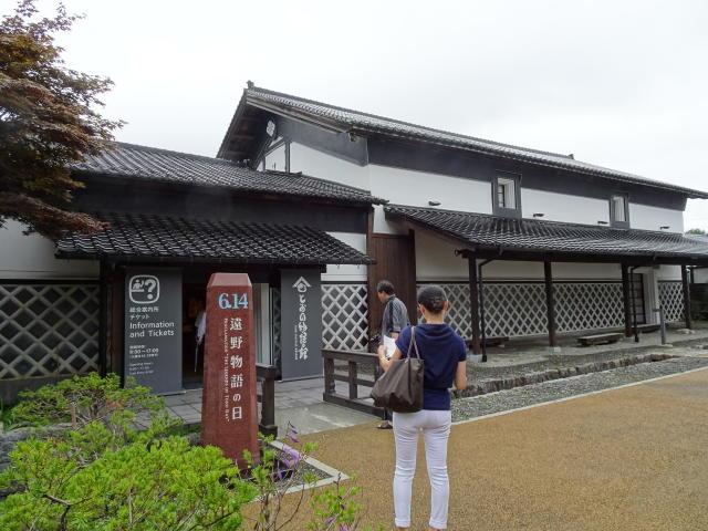 Tohoku_B