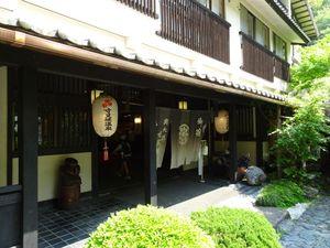 Sumatakyo3