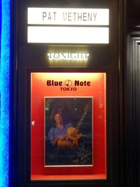 Bluenote2
