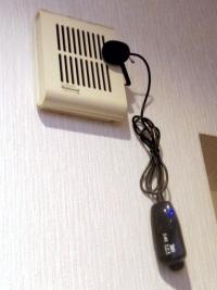 WirelessMic_Hang