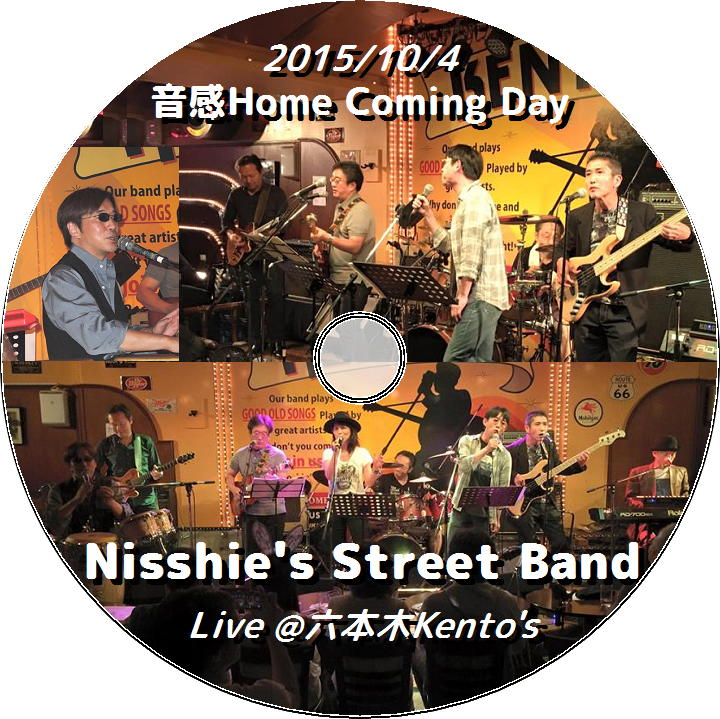Nisshie's Label