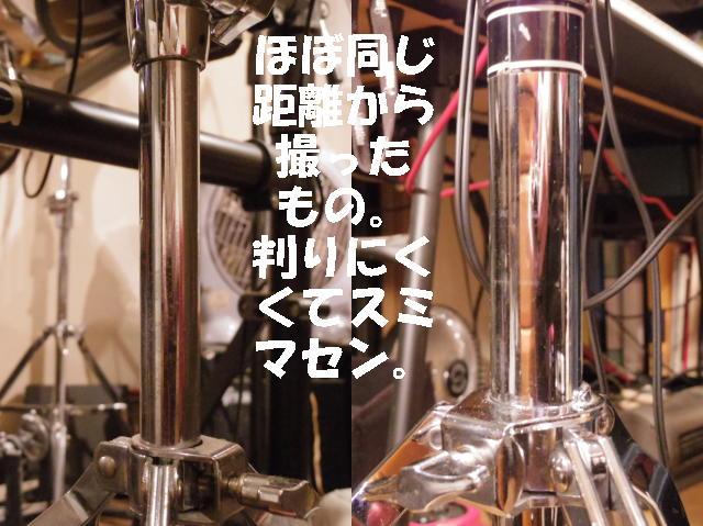 CymbalStand2