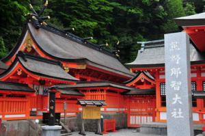 KumanoNachi_Taisha