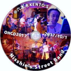 Nisshie's_Disc Label_