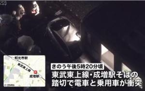 171025Accident