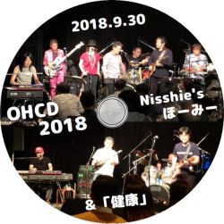 180930OHCD_DVD Label