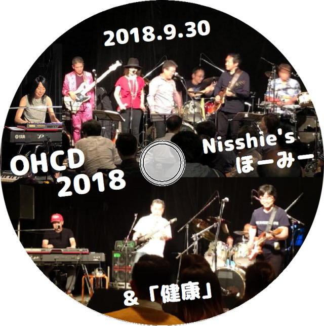 180930OHCD_DVD Label