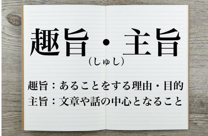 200509Syushi