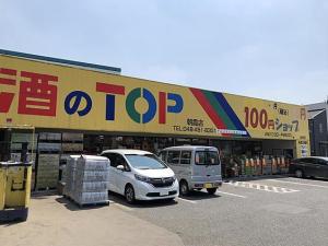 201003Sake_no_Top