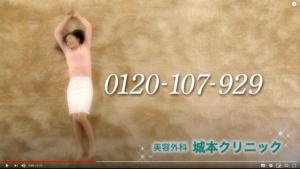 201114ShiromotoClinic