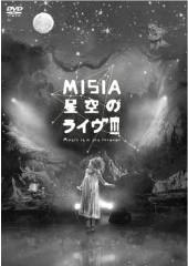 Misia_hoshizora3_live