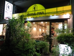 Khanapina1