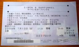 Sg_ticket